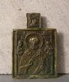 Russian bronze icon <br/> 18th or early 19th Century by
