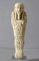 Ancient Egyptian faience shabti <br/> with hieroglyphic inscriptions by